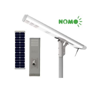 All in One 50 Watt Solar Street Light