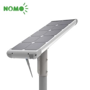 All in One Solar Charged Street Lamp
