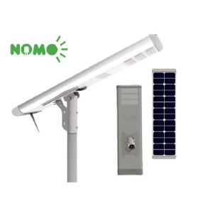 Dust Proof All in One Solar Street Light